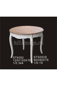 """Стол обеденный круглый (большой) ST9352, , 47,019 руб., ST9352, Mobilier de maison, Мебель для столовой """"Прованс"""""""
