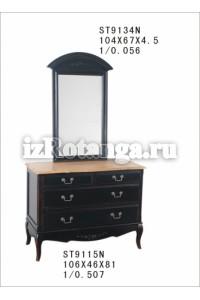 """Зеркало прямоугольное ST9134N, , 14,870 руб., ST9134N, Mobilier de maison, Мебель для гостиной и кабинета """"Прованс"""""""